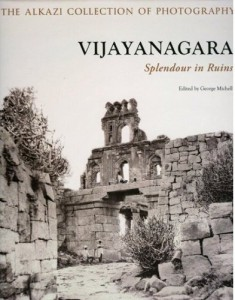 Book Review of Khajuraho by Devangana Desai