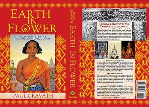 Earth in Flower Book Review by Theater Research International