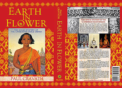 Earth in Flower Book Review in Asian Theater Journal