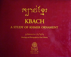 Book Review of Kbach-A Study of Khmer Art and Design