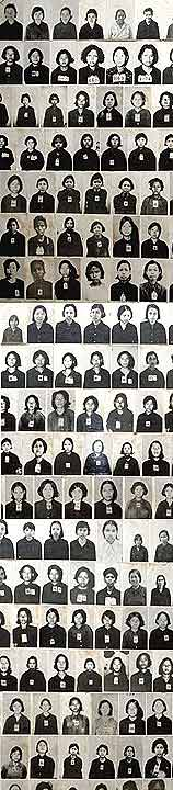 Women, children and the elderly all fell victim to the Khmer Rouge regime's brutal policies.