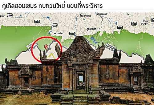 "The controversial Google map mistake at Preah Vihear temple is prominently featured in Thailand's ""Thai Rath"" newspaper."