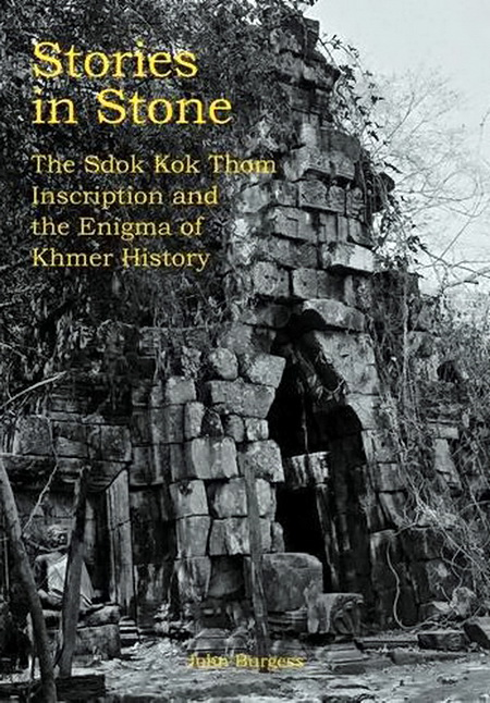 "Author John Burgess unveils ancient Khmer mysteries about a remote Hindu temple on the Thai-Cambodian border, in ""Stories in Stone""."