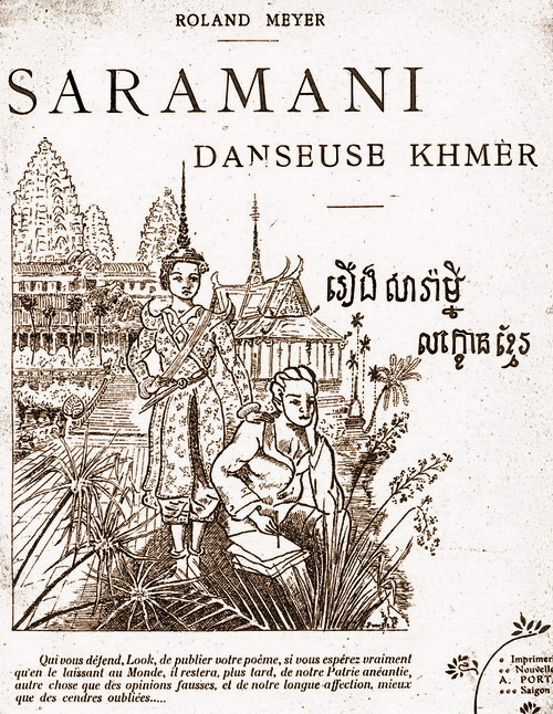 Saramani - Cambodian Dancer by Roland Meyer, 1919.