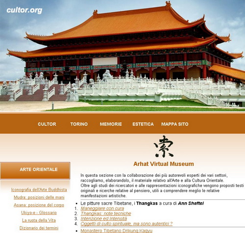 The Oriental section of Cultor.org presents translations from authoritative experts in a variety of fields.  It now includes Angkor Wat info in Italian.