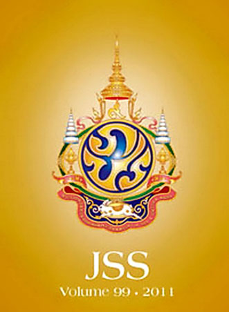 The Journal of the Siam Society (JSS) will release its historic 100th issue in late 2012.