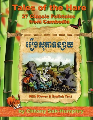 """Tales of the Hare"" translated by Chhany Sak-Humphry presents 27 classic folktales from Cambodia in Khmer and English."