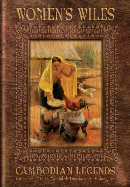 Women's Wiles, with a cover painting by George Groslier, presents early 20th century Cambodian folktales in English for the first time.