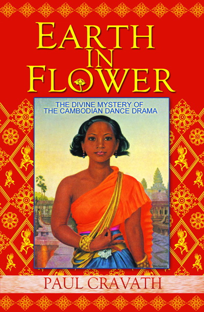 "Jean Despujols' painting of the Cambodian dancer Saem appears on the cover of the award-winning book ""Earth in Flower"" by Paul Cravath."